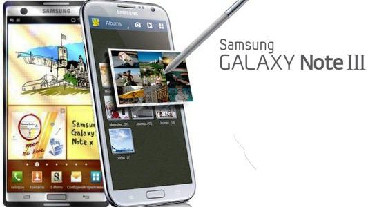Le Galaxy Note 3 atteint le cap des 10 millions d'unités vendues!