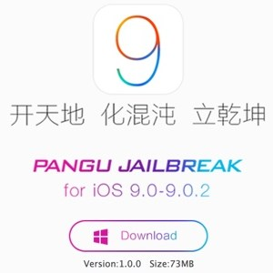 L'iOS 9.1 bloque les failles qui rendaient possible le jailbreak iOS 9 de Pangu