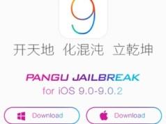 L'outil de #jailbreak des iOS 9, iOS 9.0.1 et iOS 9.0.2 de la Team Pangu est disponible sur Mac OS X