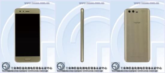 Le lancement officiel du Honor 9 est prévu le 12 juin