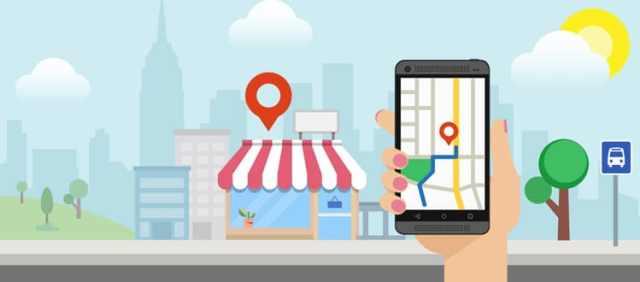 Application Google : Google my Business