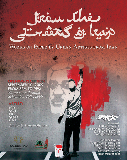 From the Streets of Iran Works on Paper by Urban Artists from Iran September 10-26, 2009 Crewest Gallery