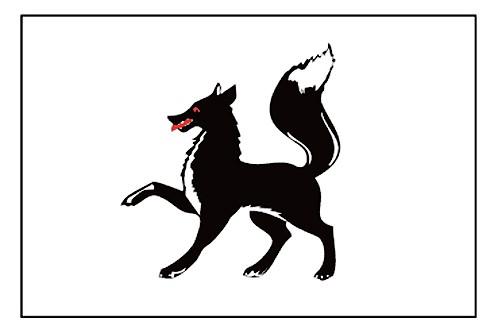 Bandiera di Salekhard