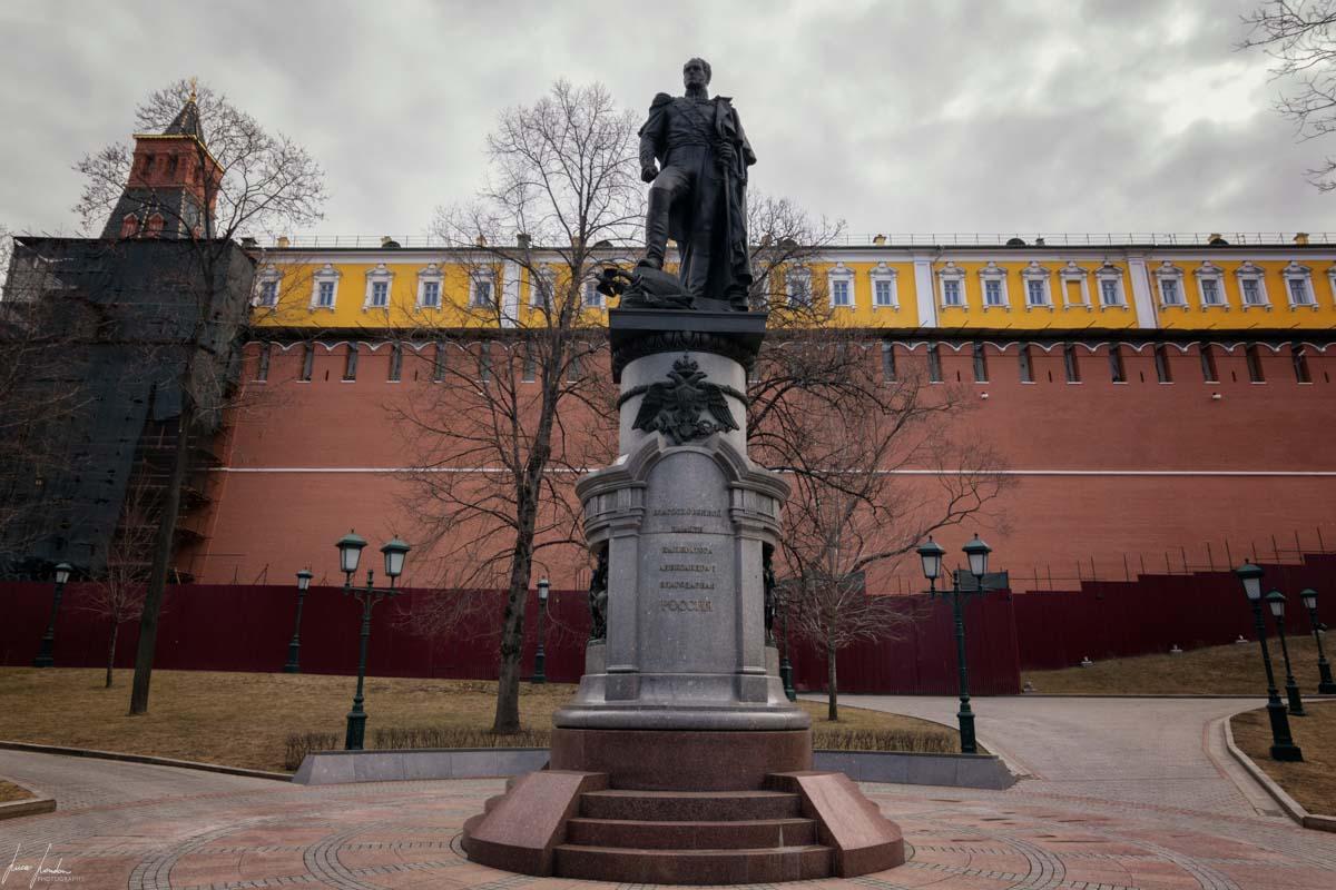 Ingresso al Cremlino