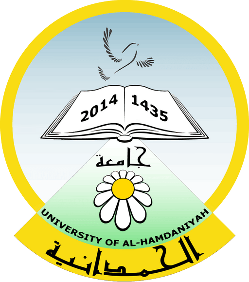 قسم اللغة العربية يقيم ندوة خاصة بمناسبة يوم الضاد