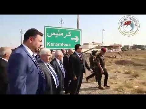 معالي وزير التعليم العالي والبحث العلمي يزور جامعة الحمدانية