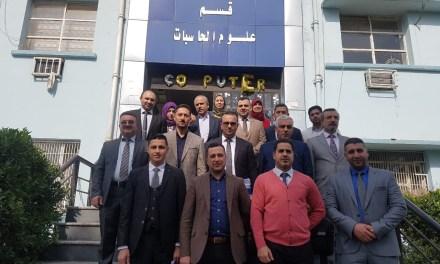 رؤساء أقسام كلية التربية يحضرون إجتماع اللجان القطاعية في العاصمة بغداد