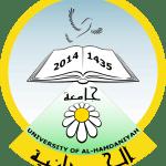 ملحق جدول امتحانات الدور الثاني لقسم اللغة العربية 2019/2018