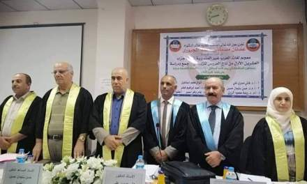 تدريسيان من جامعتنا يشاركان في مناقشة أطروحة دكتوراه في جامعة الموصل