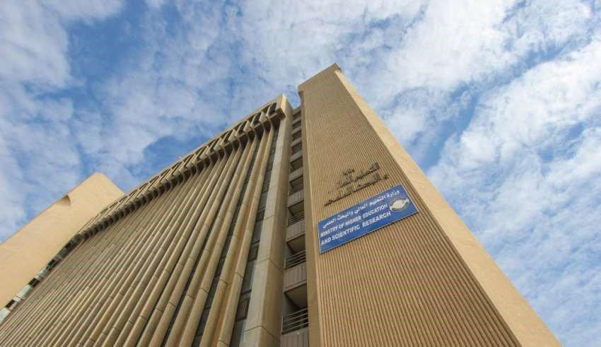 وزارة التعليم تكشف عن مراجعة شاملة لاستراتيجية التعليم العالي حتى عام 2030