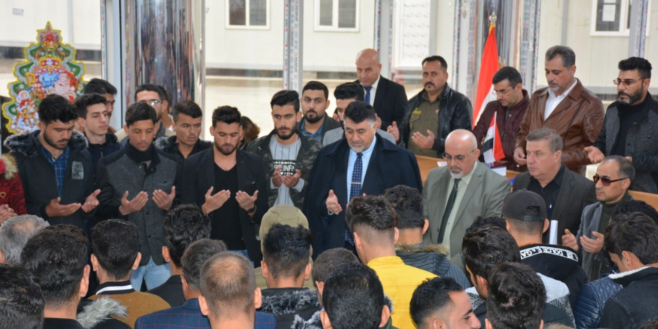 جامعة الحمدانية تنظم وقفة إحتجاجية ضد خرق السيادة العراقية.