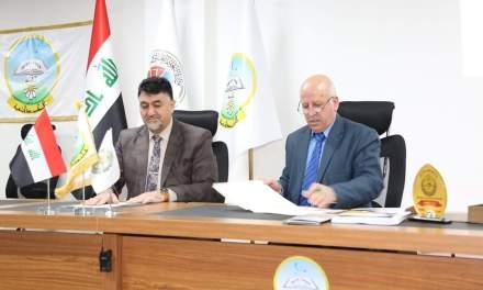 اتفاقيةتوأمة علمية بين جامعة الحمدانية والجامعة التقنية الشمالية