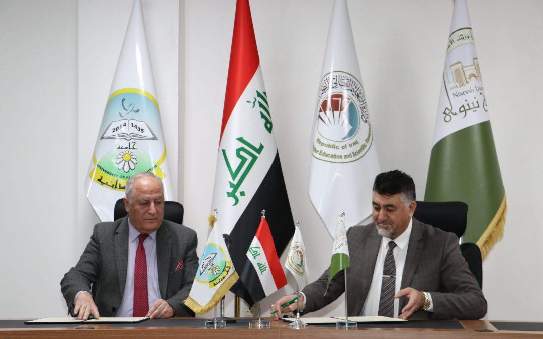 اتفاقية التؤامة العلمية بين جامعتي الحمدانية ونينوى