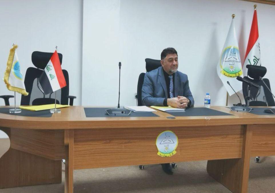 الجودة ومعايير التصنيف الوطني للجامعات العراقية