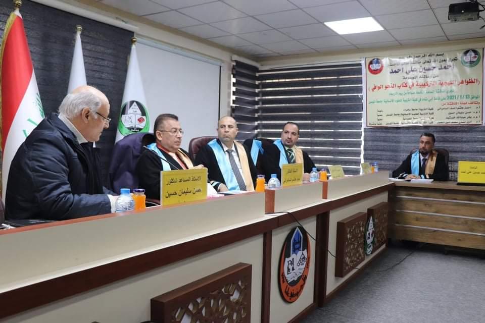 مدير اعلام الجامعة يناقش رسالة ماجستير بجامعة الموصل