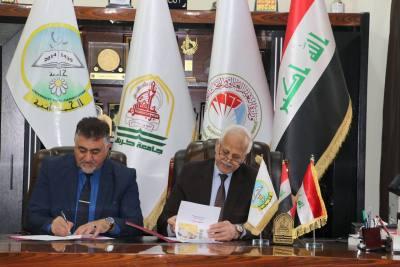 جامعة الحمدانية توقع مذكرة تفاهم علمي مع جامعة كربلاء المقدسة