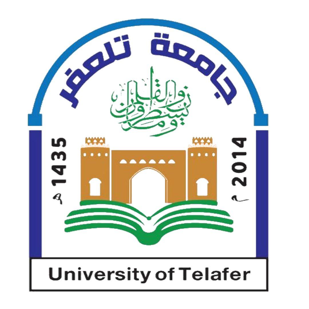 جامعة تلعفر