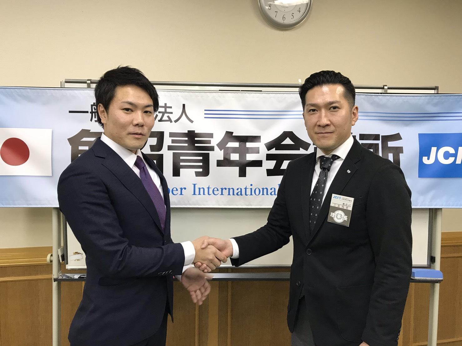 新入会員のご紹介!小幡電気工業の小幡くんが新しく魚沼JCメンバーになりました!