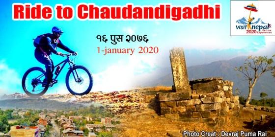 उदयपुरमा पर्यटक बढाउन पुस १६ गते 'राईड टु चौदण्डीगढी'