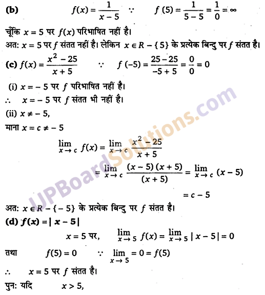 सांतत्य तथा अवकलनीयता In English Class 12 Maths Chapter 5 Continuity And Differentiability