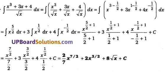 Samakalan Kaksha 12 Integrals Chapter 7 UP Board