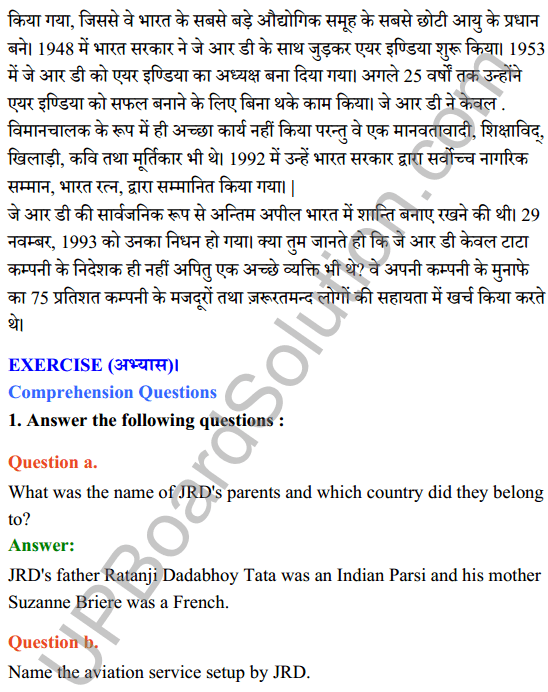 UP Board Class 8 English Solutions Rainbow Chapter 14 The Man Who Gave India Wings 2