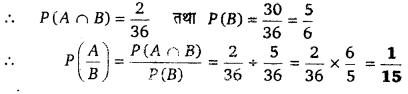 Class 12 Maths Chapter 13 Probability