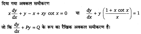 UP Board Solutions for Class 12 Maths Chapter 9 Differential Equations image 120