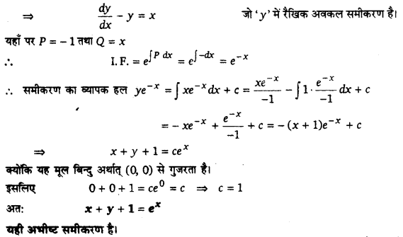 UP Board Solutions for Class 12 Maths Chapter 9 Differential Equations image 135