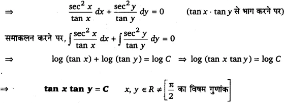UP Board Solutions for Class 12 Maths Chapter 9 Differential Equations image 42