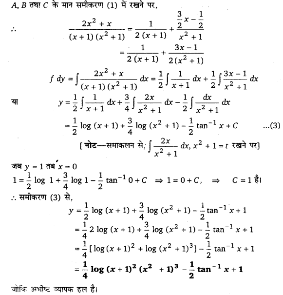 UP Board Solutions for Class 12 Maths Chapter 9 Differential Equations image 54