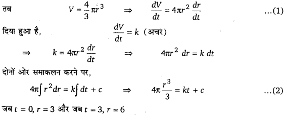 UP Board Solutions for Class 12 Maths Chapter 9 Differential Equations image 67