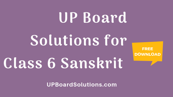 UP Board Solutions for Class 6 Sanskrit संस्कृत पीयूषम्