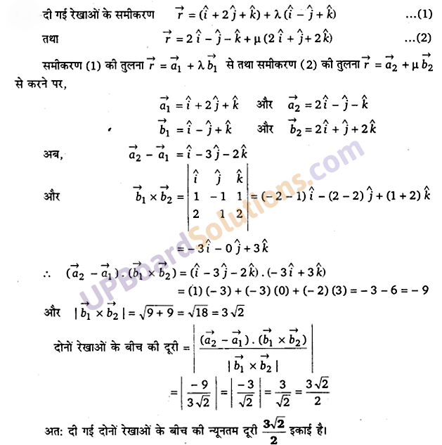 UP Board Solutions for Class 12 Maths Chapter 11 Three Dimensional Geometry image 28