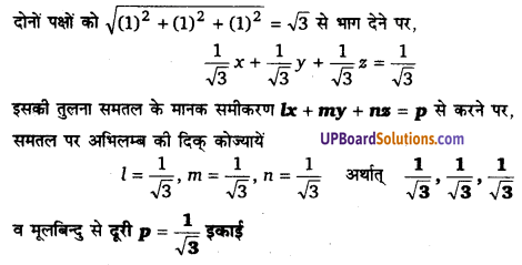 UP Board Solutions for Class 12 Maths Chapter 11 Three Dimensional Geometry image 36