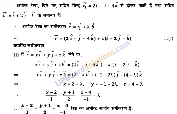 UP Board Solutions for Class 12 Maths Chapter 11 Three Dimensional Geometry image 9