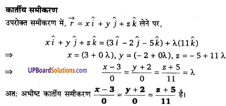UP Board Solutions for Class 12 Maths Chapter 11 Three Dimensional Geometry image 16