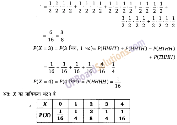 UP Board Solutions for Class 12 Maths Chapter 13 Probability image 60