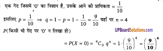 UP Board Solutions for Class 12 Maths Chapter 13 Probability image 84