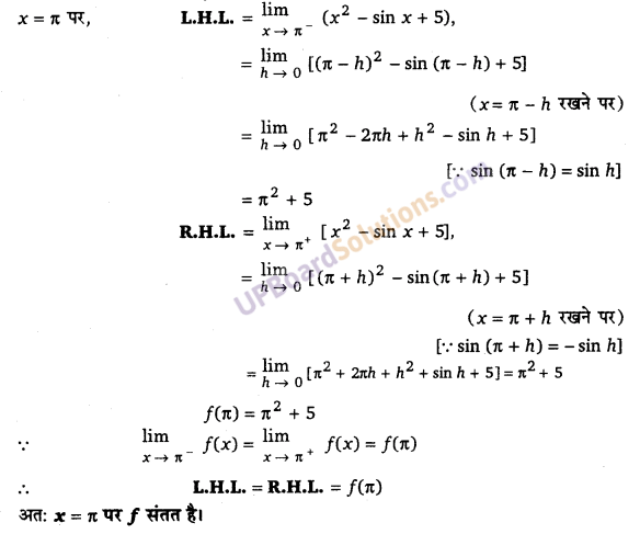 UP Board Solutions for Class 12 Maths Chapter 5 Continuity and Differentiability image 41