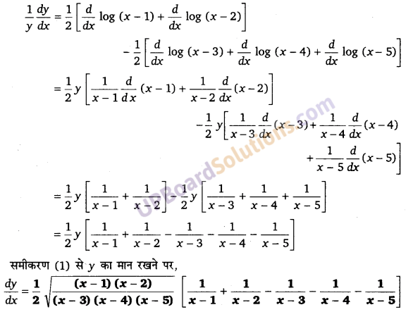UP Board Solutions for Class 12 Maths Chapter 5 Continuity and Differentiability image 126