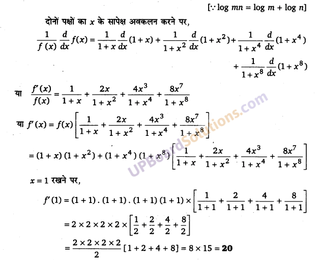 UP Board Solutions for Class 12 Maths Chapter 5 Continuity and Differentiability image 150