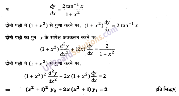 UP Board Solutions for Class 12 Maths Chapter 5 Continuity and Differentiability image 199