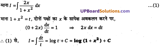 UP Board Solutions for Class 12 Maths Chapter 7 Integrals image 34