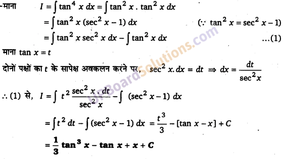 UP Board Solutions for Class 12 Maths Chapter 7 Integrals image 128