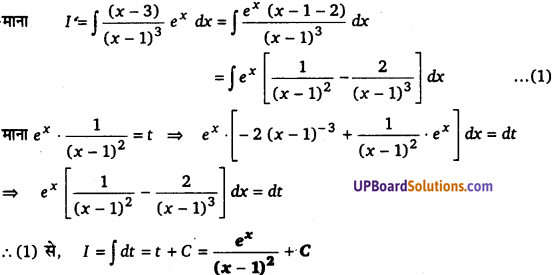 UP Board Solutions for Class 12 Maths Chapter 7 Integrals image 282