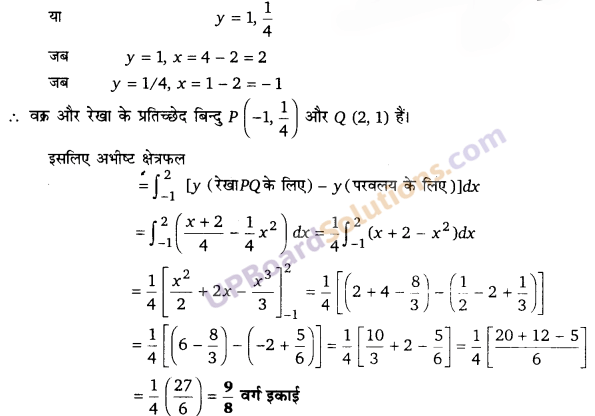UP Board Solutions for Class 12 Maths Chapter 8 Application of Integrals image 15