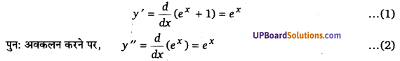 UP Board Solutions for Class 12 Maths Chapter 9 Differential Equations image 8
