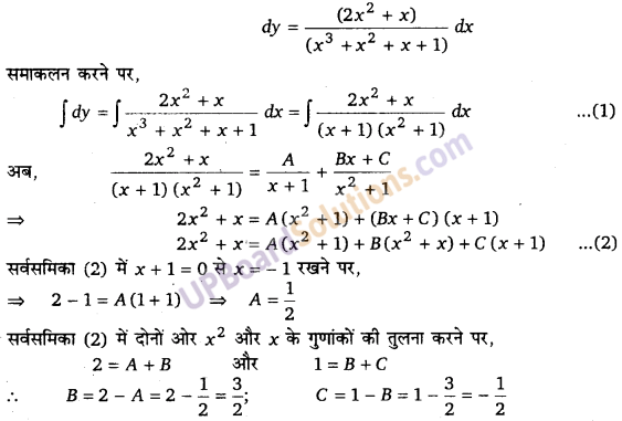 UP Board Solutions for Class 12 Maths Chapter 9 Differential Equations image 53