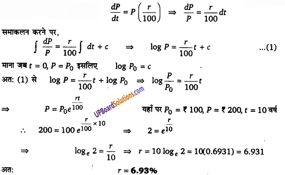 UP Board Solutions for Class 12 Maths Chapter 9 Differential Equations image 69
